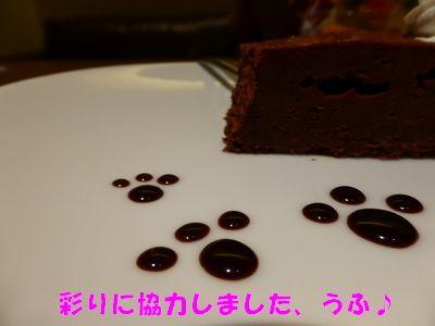 ★ケーキ.jpg
