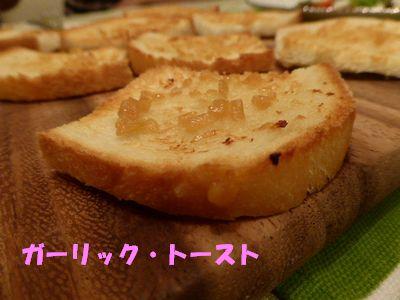 トースト.jpg